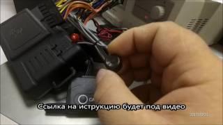 Сигнализация KGB TFX 5 аварийное отключение охраны