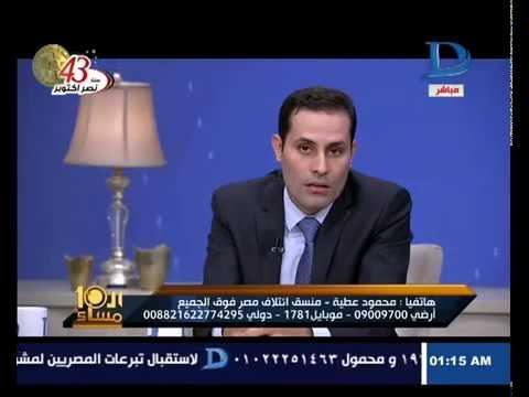 العاشرة مساء | النائب احمد الطنطاوي يهاجم المحامي محمود عطية على الهواء بسبب الحكومة