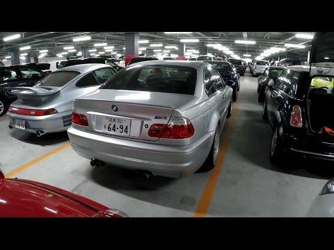 2004 Bmw E46 M3 At Japanese Jdm Car Auction