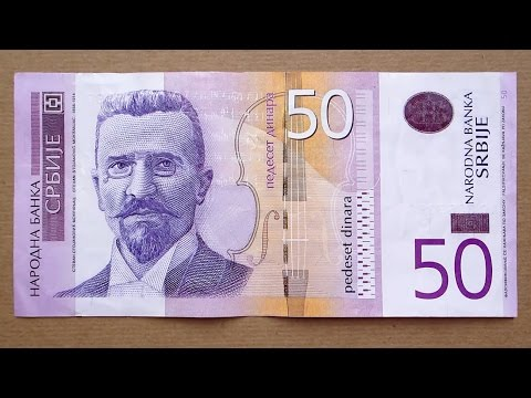50 Serbian Dinars Banknote (Fifty Dinars Serbia: 2011) Obverse & Reverse