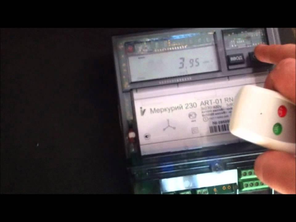 Счетчики Меркурий 230 АМ 01, 02, 03, 00 с пультом, трехфазный | + .
