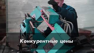 видео Продукция - Профиль крепёжный перфорированный