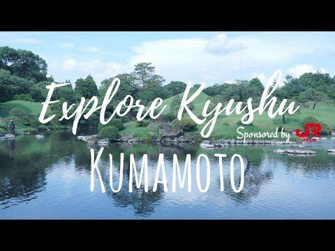 Explore Kyushu: Kumamoto