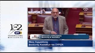 Ο βουλευτής Κυκλάδων του ΣΥΡΙΖΑ ΝΙΚΟΣ ΣΥΡΜΑΛΕΝΙΟΣ  στον ΡΣΜ της ΕΡΤ3