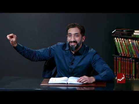 Nouman Ali Khan - Insights on Surah Al Isra (Ayah 83-85)