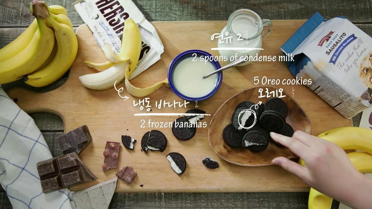 Making dragon fruit juice banana oreo ice cream with hurom youtube making dragon fruit juice banana oreo ice cream with hurom ccuart Choice Image