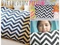 DIY: Chevron Pillow Case | berrypink23