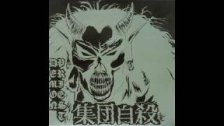 Syudan Jisatsu - Muster Up Violence