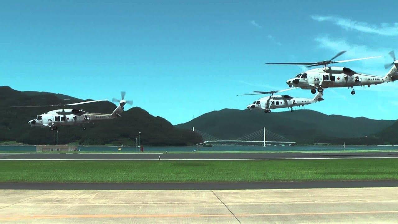 SH-60K 緊急発進 ~ 展示飛行 第...