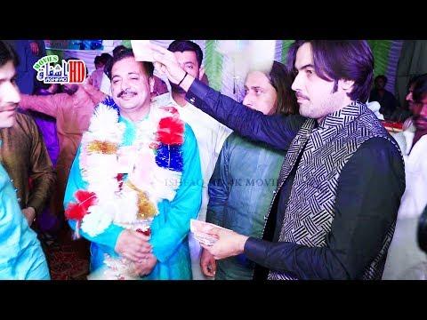 Arslan Ali Wedding ( Ahmad Nawaz Cheena New Program Mianwali Entry 2018 )