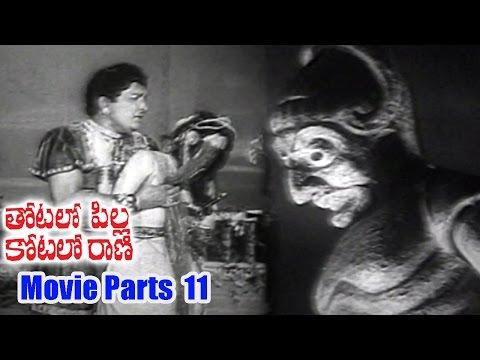 Thotalo Pilla Kotalo Rani Movie Parts 11/11 - Kantha Rao, Rajasri, Vanisri, Rajanala