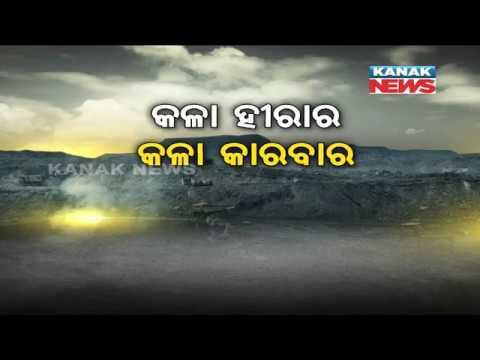 Exclusive Report: Illegal Coal Mining In Sundergarh