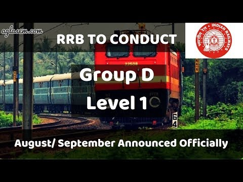 RRB Group D Exam Date 2018 | Application Status | Admit Card