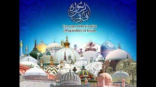 Mere Peer Ki gulami Mere Kaam Aa Gayi qawwali || WhatsApp Facebook Instagram Islamic status