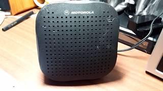 Motorola HSN4038A Communications Loudspeaker