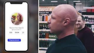 Ярослав Брин про АЛКОГОЛЬ. Как нас обманывают