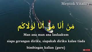 Gambar cover Man Ana Laulakum (Lirik Arab Latin & Terjemah)