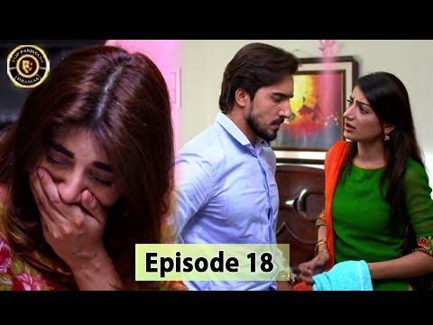 Mubarak Ho Beti Hui Hai Episode – 18 – 16th August 2017 – Saima Khan & Sajid Hassan