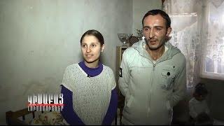 Kisabac Lusamutner eter 20 04 17 Teghic Tegh