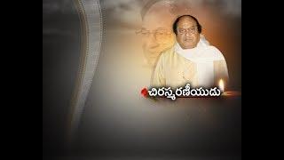 In Memory of C Narayana Reddy | Potti Sreeramulu University Former VC | Remembers the Legend