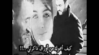 والله واحشني موت