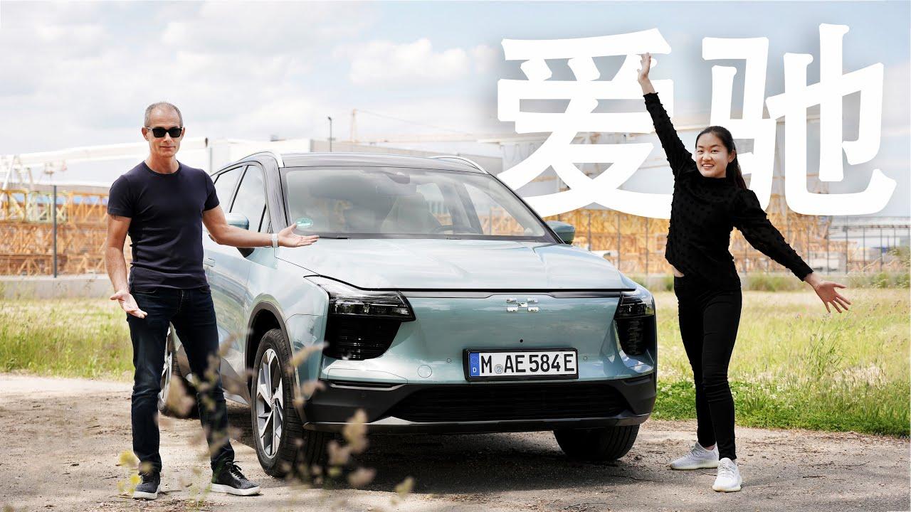 Kínai villanyautót vezettem! – AIWAYS U5
