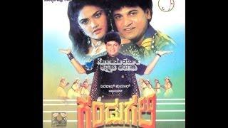 Full Kannada Movie 1994 | Gandu Gali | Shivrajkumar, Nirosha, Laya, Pournami.