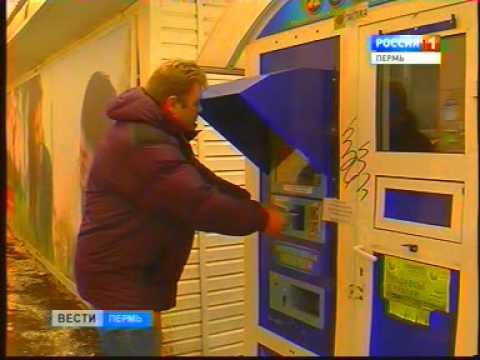 Гостиницы Минска С Казино