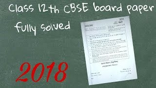 o c paper of 12th Model question paper chemistry class xii (c) ab (d) a 2 b 2 1 2 for the given reaction 2a + b → c + d, the rate constant is 15 × 10 –4 s–1 what is the order.