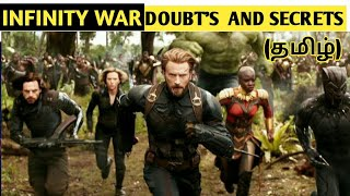 Avengers Infinity War Doubt's and Secrets in Tamil [2018] |SECRETS You Missed in the Infinity war