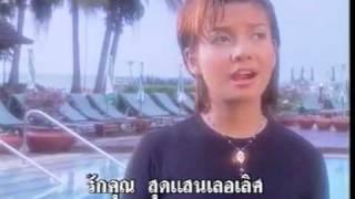 คนสุดท้าย - ยุ้ย ญาติเยอะ [Official MV]