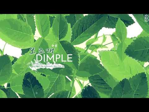 [Karaoke-Thaisub] 보조개 (Dimple/Illegal) - BTS(방탄소년단)