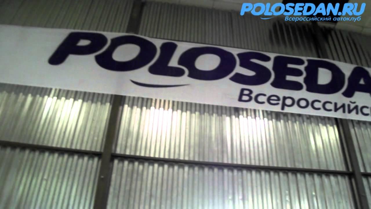 Как правильно установить брызговики на Фольксваген Поло седан