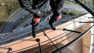 Спуск промышленного альпиниста с 33 этажа.