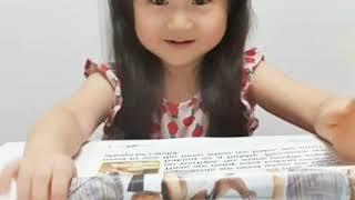 6살영어)유나의 영자신문 해석하기 Baking 킨더타임…