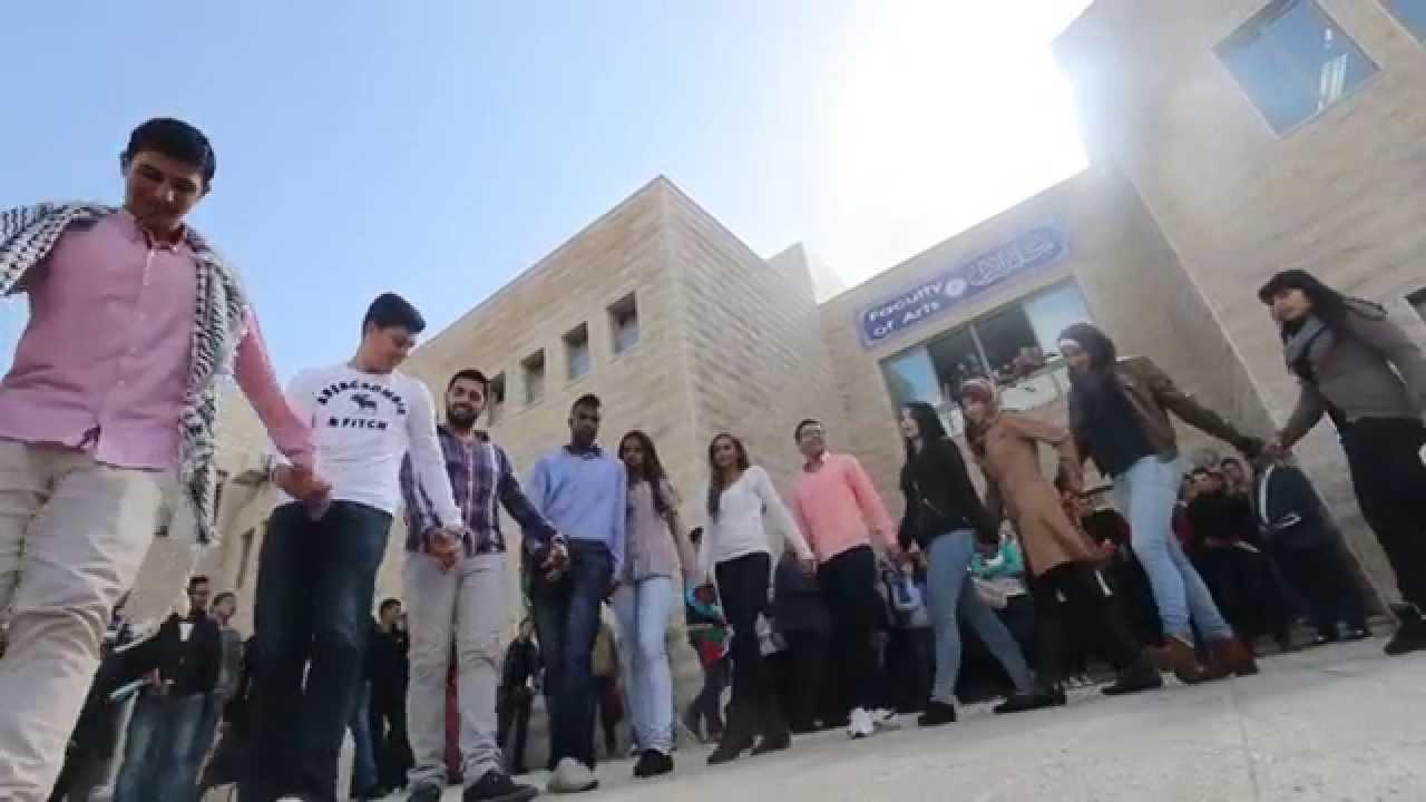 فيديو : جامعة القدس في دقيقتين  ::  Al-Quds University in a 2 minutes video
