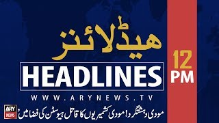 ARY News Headlines  Number of dengue patients jumps to 2,287 in Sindh  12PM  23 Sep 2019