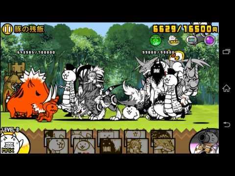 豚の残飯 シルクロード レジェンドストーリー にゃんこ大戦争動画.com 攻略情報 battle cats
