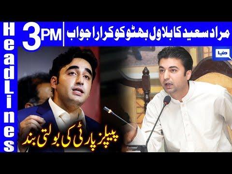 Murad Saeed Hits