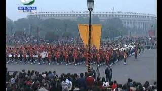 12. (Beating The Retreat) Abide With Me, Hymn, Massed Bands, Composed by W H Monk.(Rajjj)