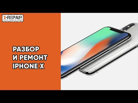 Не повторять!!! распайка платы, Разбор и ремонт iPhone X // X-RepaiR