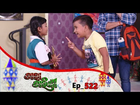 Tara Tarini | Full Ep 522 | 10th July 2019 | Odia Serial – TarangTv