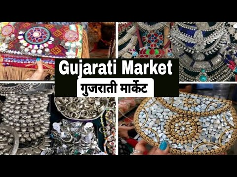 Gujarati Market, Janapath- from Rs.50 Silver junk/Afghan jewellery, Boho Purses- street & online