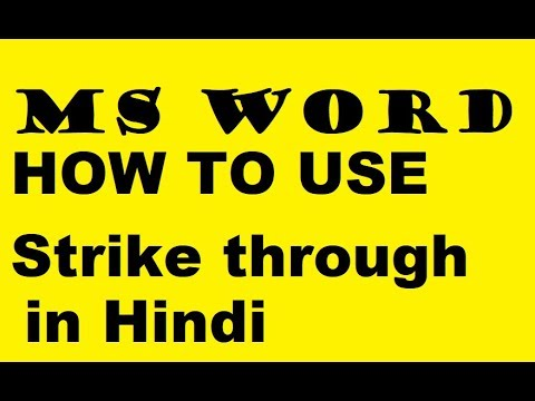 How To Use Strikethrough Option In A Text In MS Word 2016 In Hindi Lec 5