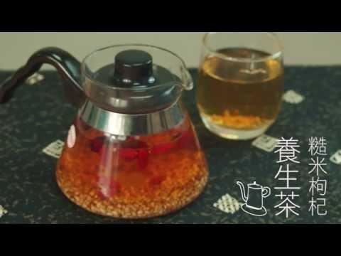 【米】糙米吃不完,來做糙米豆漿和養生糙米茶