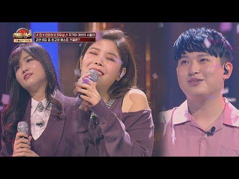 [린(LYn)x안민희x최우성] 풋풋한 감성으로 재탄생 '자기야 여보야 사랑아'♬ 히든싱어5(hidden Singer5) 16회