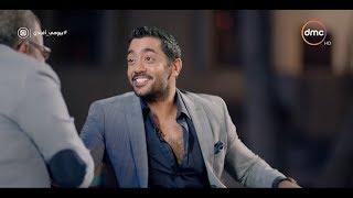 بيومى أفندي- بيومي فؤاد يحرج أحمد فلوكس علي الهواء ( ورطة إنسانية )