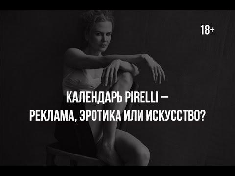 Кадры из эротических фильмов с Николь Кидман