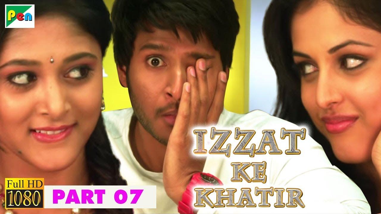 Download IZZAT KE KHATIR Hindi Dubbed Movie | Joru | Sundeep Kishan, Rashi Khanna, Priya Banerjee | Part - 07