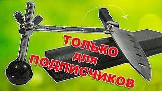 Только ЛУЧШИЕ САМОДЕЛКИ - В КОРОТКИХ ВИДЕО!!!